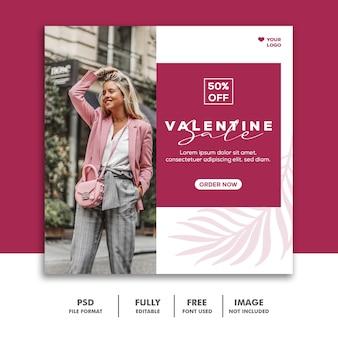 Poste de vente de la saint-valentin pour les médias sociaux