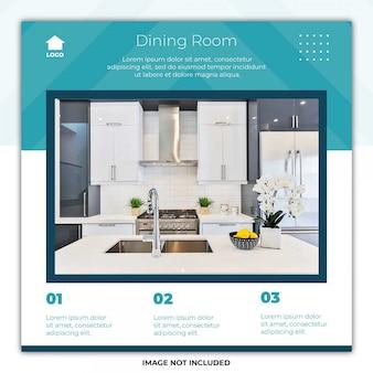 Poster de flyer de modèle de médias sociaux de salle à manger