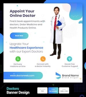 Prenez rendez-vous avec votre médecin en ligne