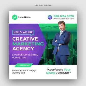 Promotion de bannière de marketing d'entreprise et numérique