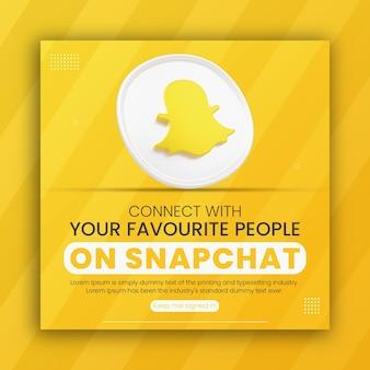 Promotion commerciale de l'icône de snapchat de rendu 3d pour le modèle de conception de publication sur les médias sociaux