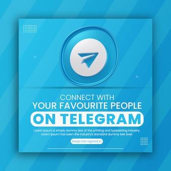 Promotion commerciale de l'icône de télégramme de rendu 3d pour le modèle de conception de publication sur les médias sociaux