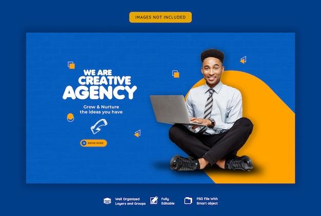 Promotion commerciale et modèle de bannière web créative