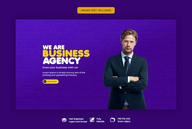 Promotion commerciale et modèle de bannière web d'entreprise