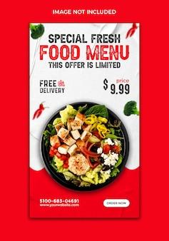 Promotion du menu alimentaire publication sur les médias sociaux et modèle de conception de bannière d'histoire instagram