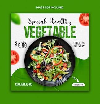 Promotion du menu alimentaire publication sur les réseaux sociaux et modèle de conception de publication instagram