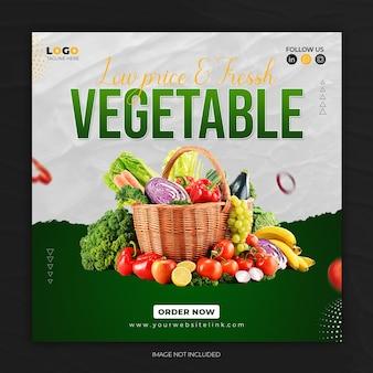 Promotion du menu de légumes sains sur les médias sociaux modèle de bannière de publication instagram psd premium
