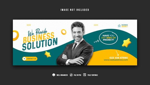 Promotion d'entreprise et conception de modèle de couverture facebook d'entreprise