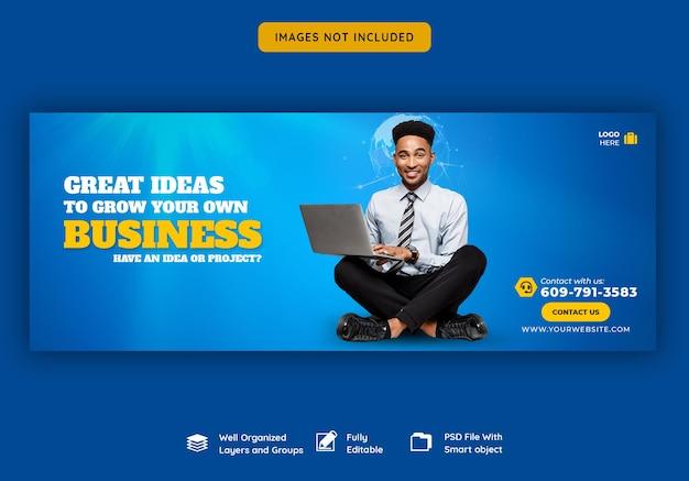 Promotion d'entreprise et modèle de couverture facebook d'entreprise