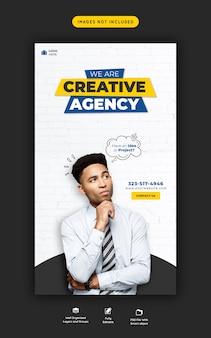 Promotion d'entreprise et modèle d'histoire créative instagram
