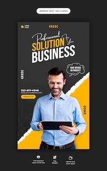Promotion d'entreprise et modèle d'histoire instagram d'entreprise