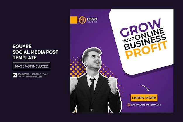 Promotion d'entreprise et publication de médias sociaux d'entreprise ou modèle de bannière carrée
