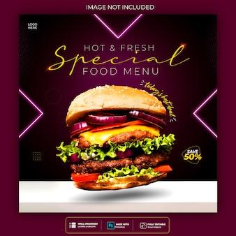 Promotion des médias sociaux alimentaires et modèle de conception de poste de bannière au néon instagram