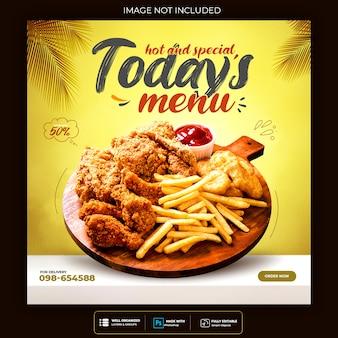Promotion des médias sociaux alimentaires et modèle de conception de publication de bannière instagram