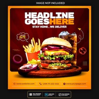 Promotion des médias sociaux alimentaires et modèle de conception de publication de bannière
