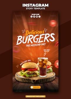 Promotion des médias sociaux alimentaires et modèle de conception de publication d'histoire instagram