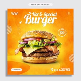 Promotion des médias sociaux alimentaires et modèle de conception de publication instagram