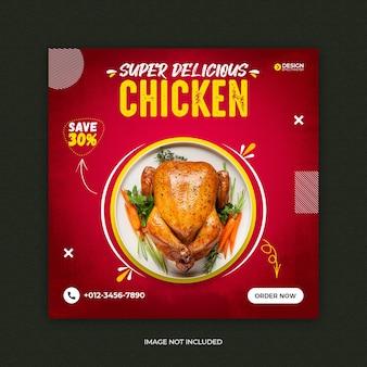 Promotion des médias sociaux alimentaires et modèle de publication de bannière carrée instagram
