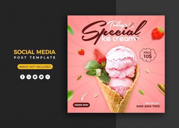 Promotion des médias sociaux de la crème glacée et modèle de conception de publication de bannière instagram