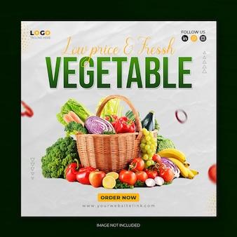 Promotion des médias sociaux de légumes et modèle de conception de publication de bannière instagram psd