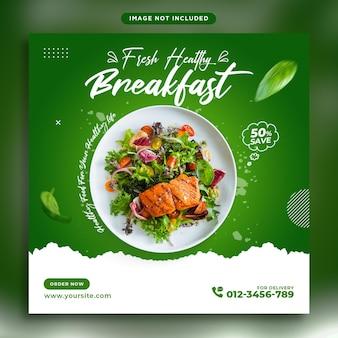 Promotion des médias sociaux de légumes sains et modèle de conception de publication instagram