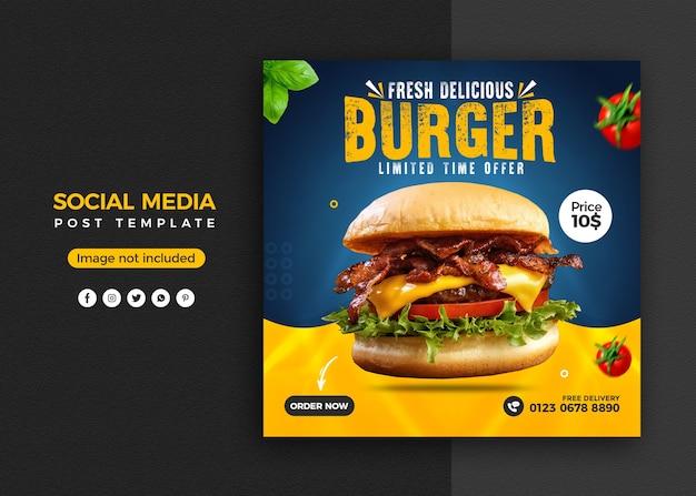 Promotion des médias sociaux et modèle de conception de publication de bannière instagram