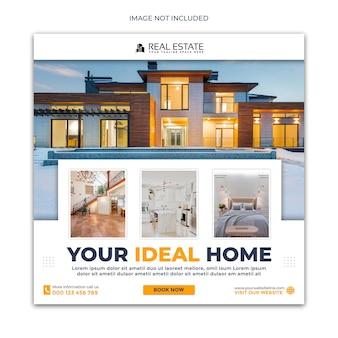 Promotion des médias sociaux de real estate house et conception de publications instagram premium psd