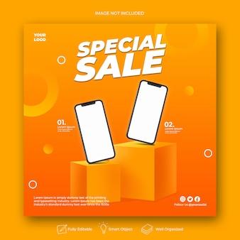 Promotion d'offre spéciale de super vente pour le modèle de conception instagram