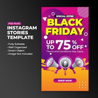 Promotion de l'offre spéciale vendredi noir pour le modèle de conception d'histoires de publication instagram