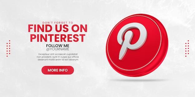Promotion de page d'entreprise avec icône de rendu 3d pinterest pour instagram et modèle de bannière de médias sociaux