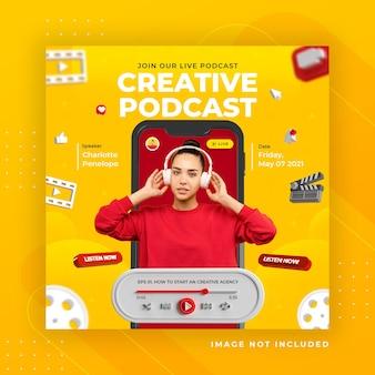 Promotion de la page d'entreprise avec le logo tiktok de rendu 3d pour le modèle de couverture facebook