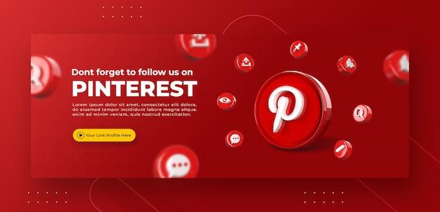 Promotion de page entreprise avec rendu 3d pinterest pour le modèle de couverture facebook