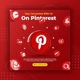 Promotion de page d'entreprise avec rendu 3d pinterest pour modèle de publication instagram