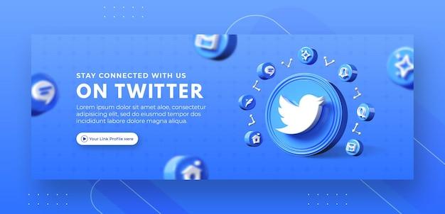 Promotion de la page entreprise avec un rendu 3d twitter pour le modèle de couverture facebook