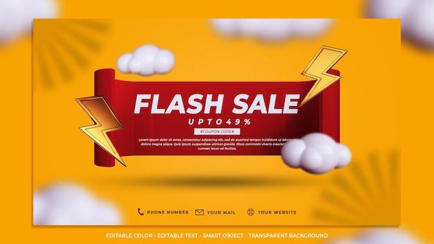 Promotion de réduction sur les médias sociaux vente flash de rendu 3d avec nuage et flash