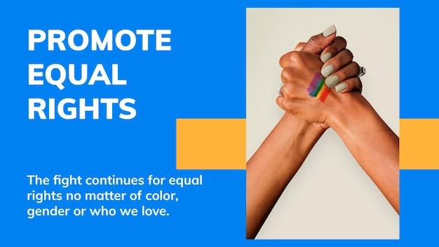 Promouvoir l'égalité des droits modèle psd bannière du blog de célébration du mois de la fierté lgbtq