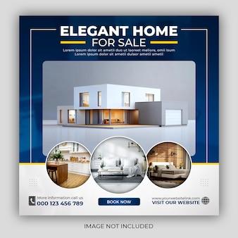 Propriété de maison immobilière instagram post ou modèle de bannière web carré