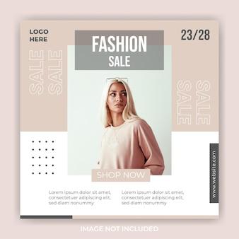 Publication de bannière carrée sur les médias sociaux pour la promotion de la vente de mode