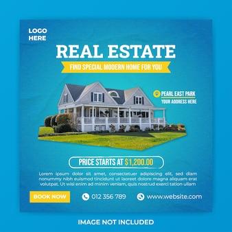 Publication de bannière carrée sur les médias sociaux de vente immobilière