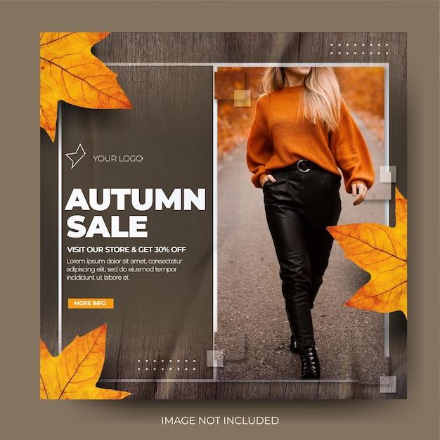 Publication de bannière de médias sociaux instagram de vente de mode d'automne brune