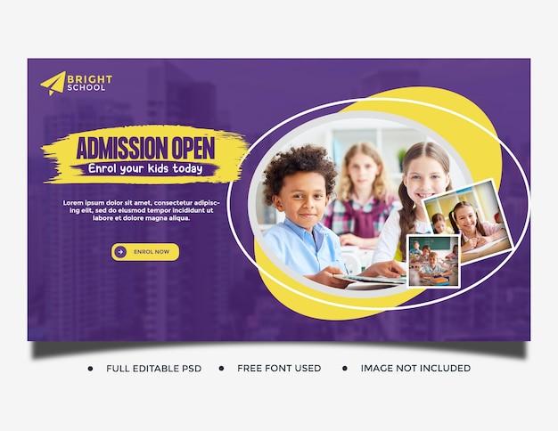 Publication de bannière web d'admission à l'éducation scolaire pour enfants template