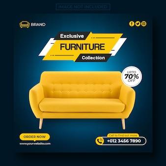 Publication exclusive de vente de meubles sur les réseaux sociaux et bannière web