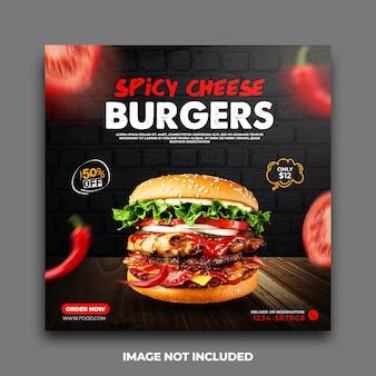 Publication instagram sur les médias sociaux pour la promotion des hamburgers de restauration rapide avec un fond texturé blanc