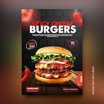 Publication d'instagram de promotion d'affiche de hamburger de restauration rapide sur les médias sociaux avec un fond texturé de mur noir