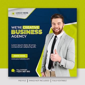Publication sur les médias sociaux ou bannière web d'entreprise numérique et de marketing