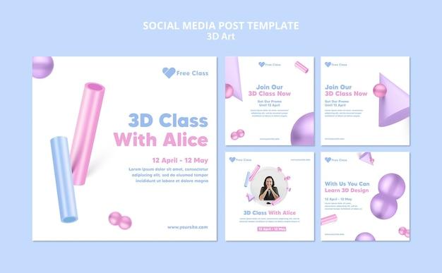 Publication de médias sociaux de classe d'art 3d