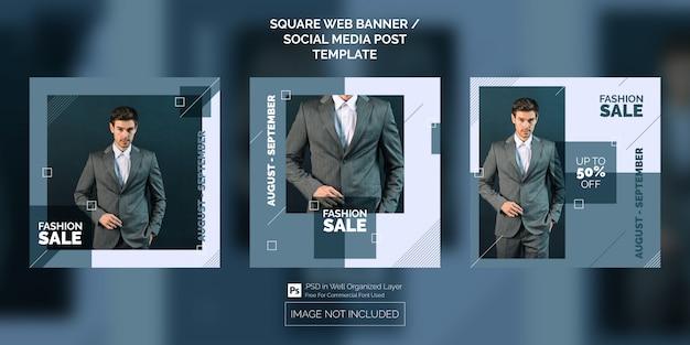 Publication de médias sociaux ou collection de modèles de bannière web carrée de vente de mode