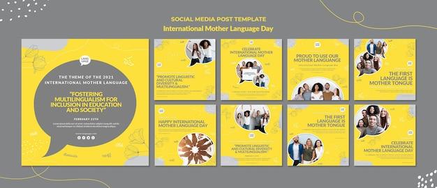 Publication sur les médias sociaux de la journée internationale de la langue maternelle