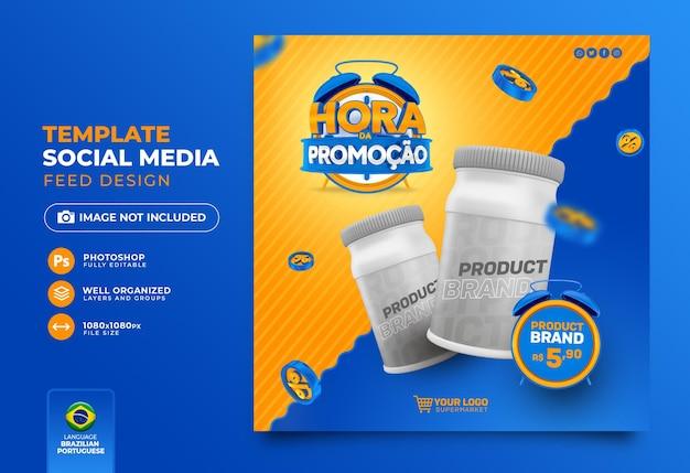 Publication sur les médias sociaux temps de promotion rendu 3d au brésil, conception de modèles en portugais