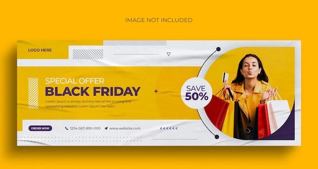 Publication sur les médias sociaux de la vente du vendredi noir instagram post bannière web ou modèle de couverture facebook